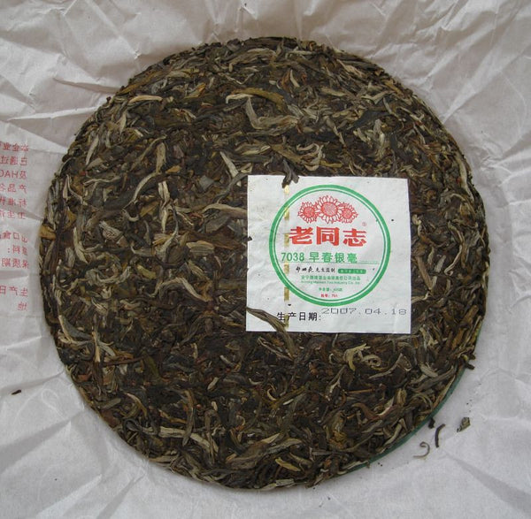 2007 Haiwan Tea Factory * 7038 Blend Premium Raw Pu-erh Tea