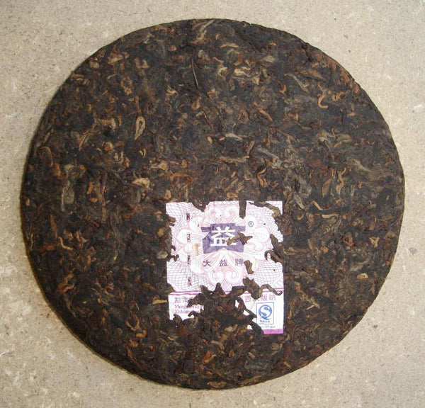 "2007 Menghai ""Adorned in Red"" Hong Zhuang Ripe Pu-erh Tea Cake"