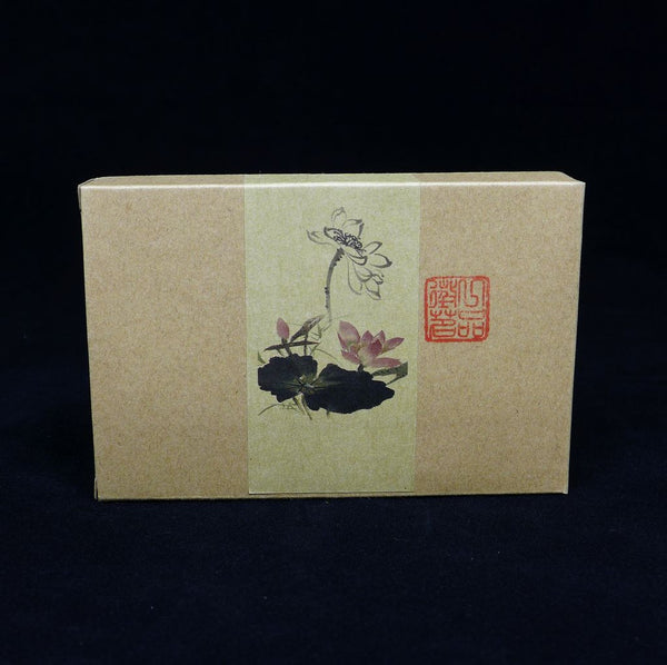 9 Years Aged Ripe Pu-erh Tea of Mengku in Gift Box