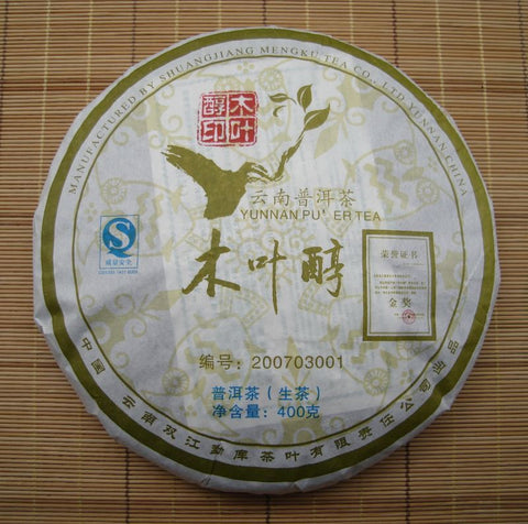 "2007 Mengku ""Mu Ye Chun 001"" Raw Tea Cake of Yongde"