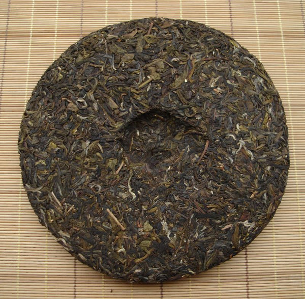 2007 Menghai 0772 Raw Pu-erh Tea Cake - Yunnan Sourcing Tea Shop