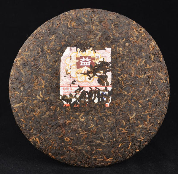 "2007 Menghai ""7752"" Ripe Pu-erh Tea Cake - Yunnan Sourcing Tea Shop"