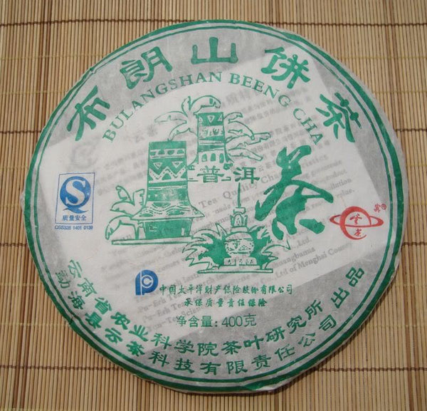"2007 Yunnan Tea Research Institute ""Bu Lang"" Raw Pu-erh Tea Cake"