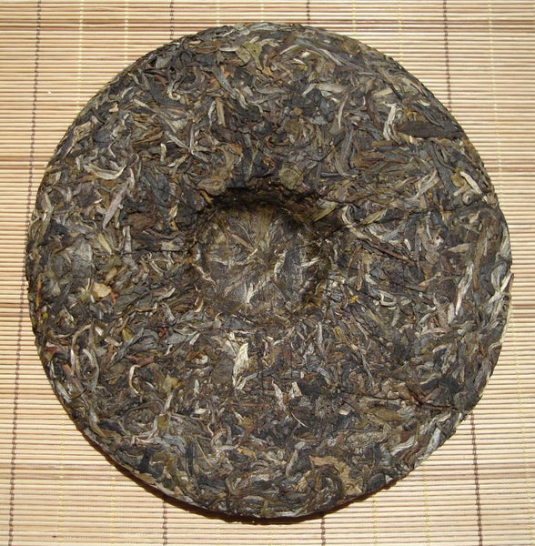 "2007 Guoyan ""Star of Yi Wu"" Raw Pu-erh Tea * 357 grams"