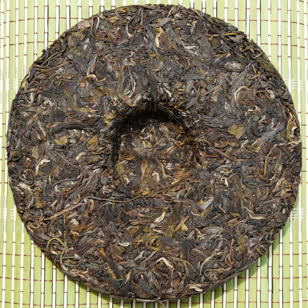 "2007 Zhen Si Long ""Autumn Harvest Yi Wu"" Raw Pu-erh Tea Cake"