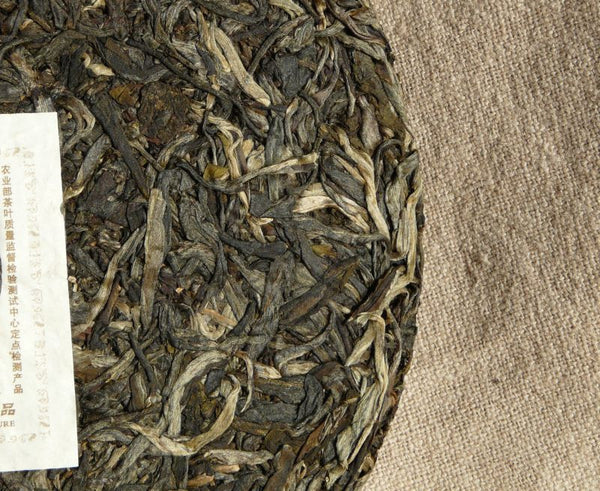 "2008 Mengku ""Wild Arbor King"" Raw Pu-erh Tea Cake"