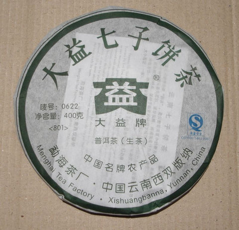 "2008 Menghai ""0622"" Premium Raw Pu-erh Tea Cake - Yunnan Sourcing Tea Shop"