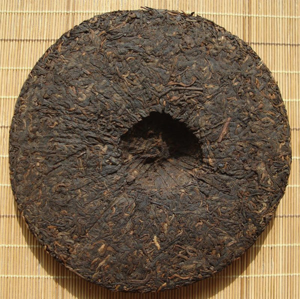 2008 Menghai 7672 Ripe Pu-erh Tea Cake - Yunnan Sourcing Tea Shop
