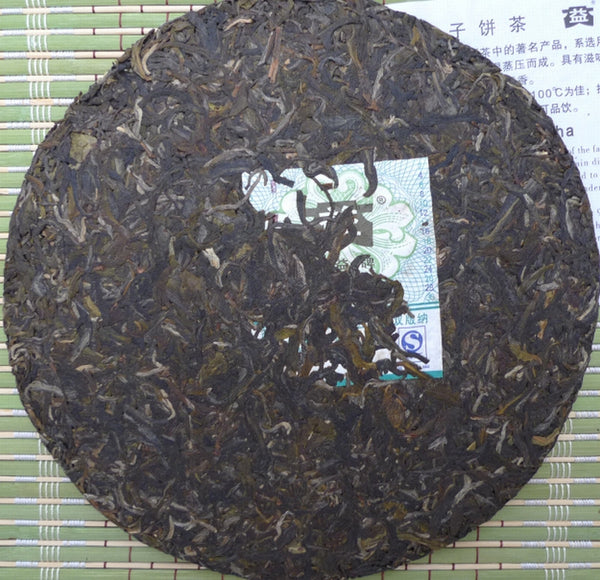 2008 Menghai Tea Factory 8542 801 Raw Pu-erh Tea Cake - Yunnan Sourcing Tea Shop