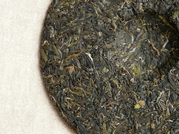 "2008 Menghai ""Classic"" Premium Raw Pu-Erh Tea Cake - Yunnan Sourcing Tea Shop"