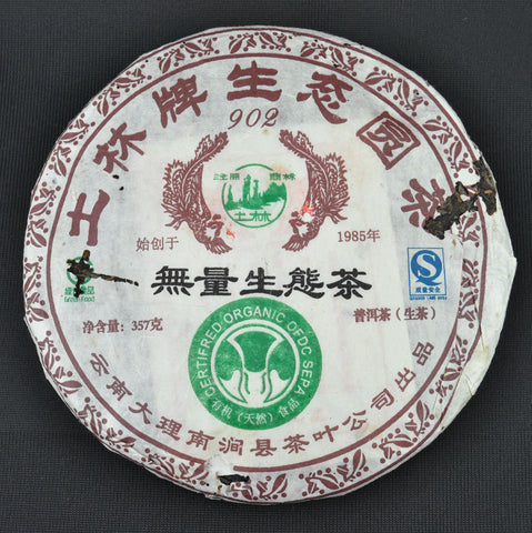 2008 Nan Jian 902 Certified Organic Raw Pu-erh Tea Iron Cake