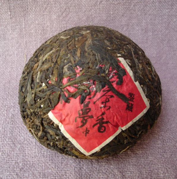 "2008 Xiaguan ""Dream of the Red Chamber"" Raw Pu-erh tuo - Yunnan Sourcing Tea Shop"