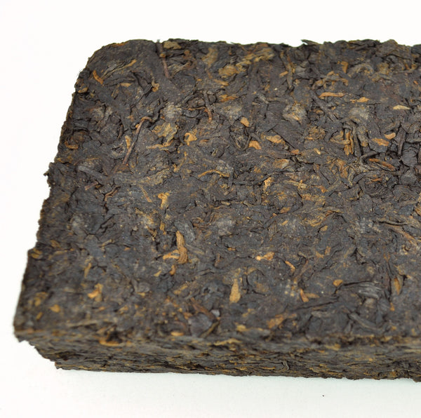 2008 Xinghai Grade 7 Ripe Pu-erh Tea Brick - Yunnan Sourcing Tea Shop