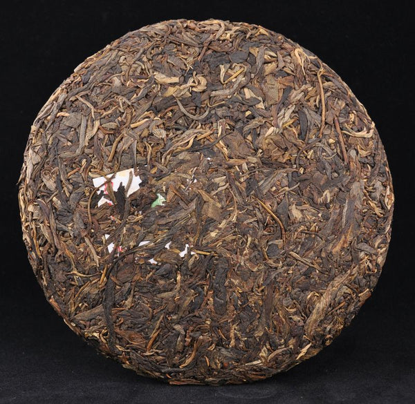 "2008 Yong Pin Hao ""Man Zhuan Old Tree"" Raw Pu-erh Tea Cake - Yunnan Sourcing Tea Shop"