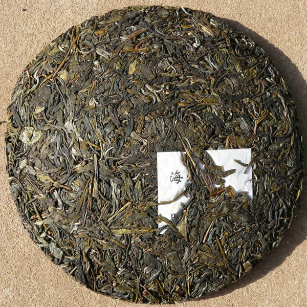 "2009 Hai Lang Hao ""Yi Wu Zheng Shan"" Raw Pu-erh Tea - Yunnan Sourcing Tea Shop"
