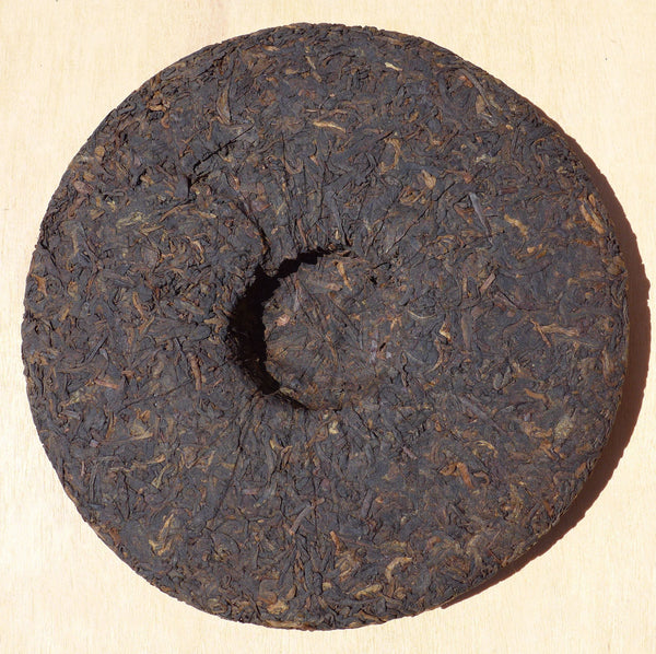 "2009 Long Xin Tang ""Nan Nuo Shan"" Ripe Pu-erh Tea Cake - Yunnan Sourcing Tea Shop"