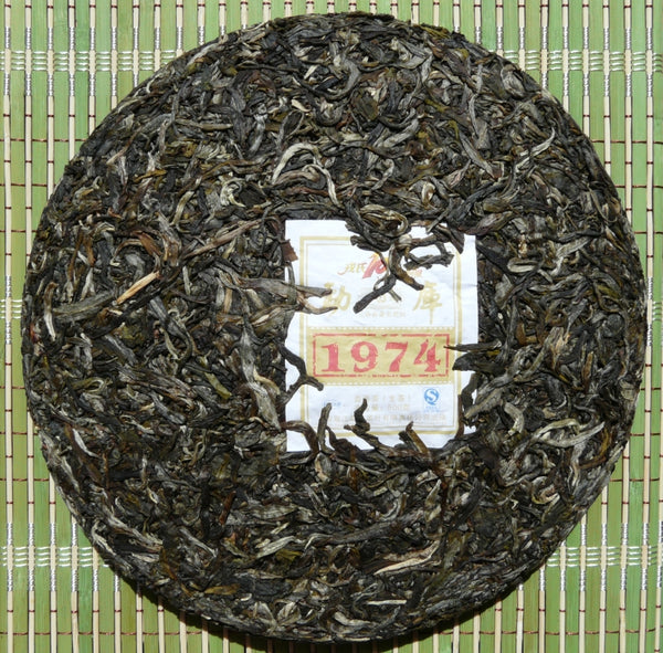 "2009 Mengku ""1974"" Premium Raw Pu-eh Tea Cake - Yunnan Sourcing Tea Shop"