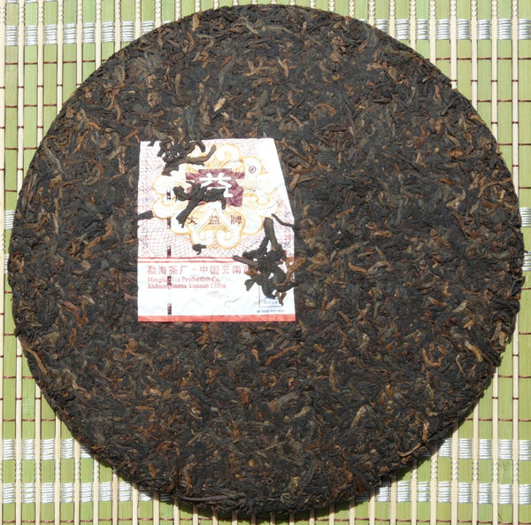 2011 Menghai Tea Factory 7262 101 Ripe Pu-erh Tea Cake - Yunnan Sourcing Tea Shop