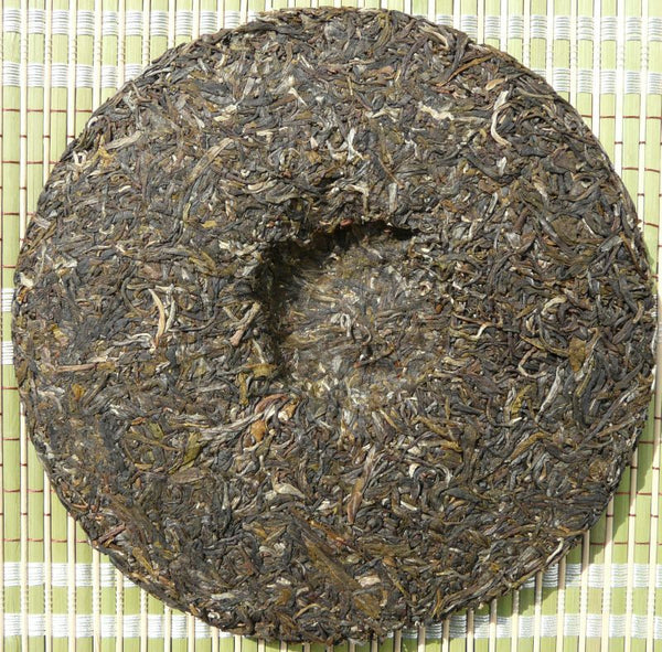 "2009 Menghai ""Wei Zui Yan"" Raw Pu-erh Tea Cake - Yunnan Sourcing Tea Shop"