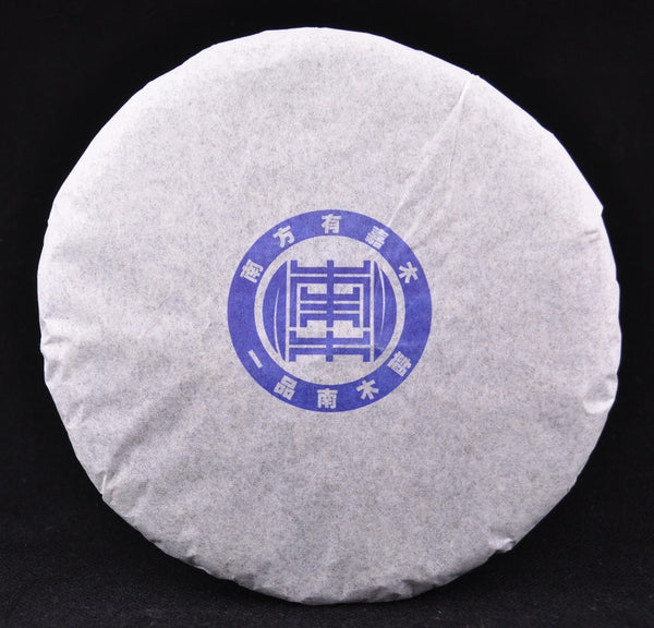 "2009 Nan Mu Chun ""Wu Liang Mountain Blue Label"" Raw Pu-erh Tea Cake - Yunnan Sourcing Tea Shop"