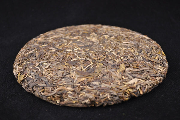 "2009 Nan Mu Chun ""Wu Liang Mountain Blue Label"" Raw Pu-erh Tea Cake"