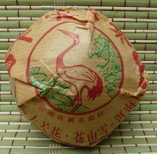 "2012 Xiaguan ""Jia Ji Tuo"" Raw Pu-erh tea in box * 100 grams - Yunnan Sourcing Tea Shop"