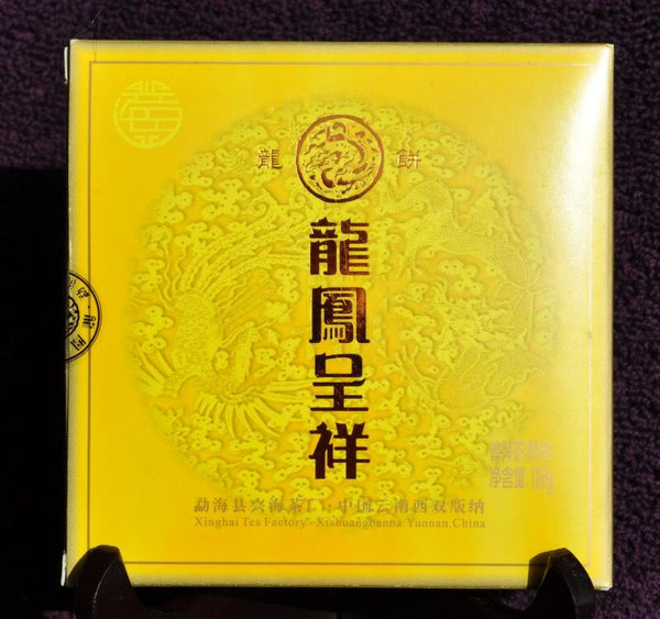 "2009 Xinghai ""Dragon"" Ripe Pu-erh Tea Mini Cake - Yunnan Sourcing Tea Shop"