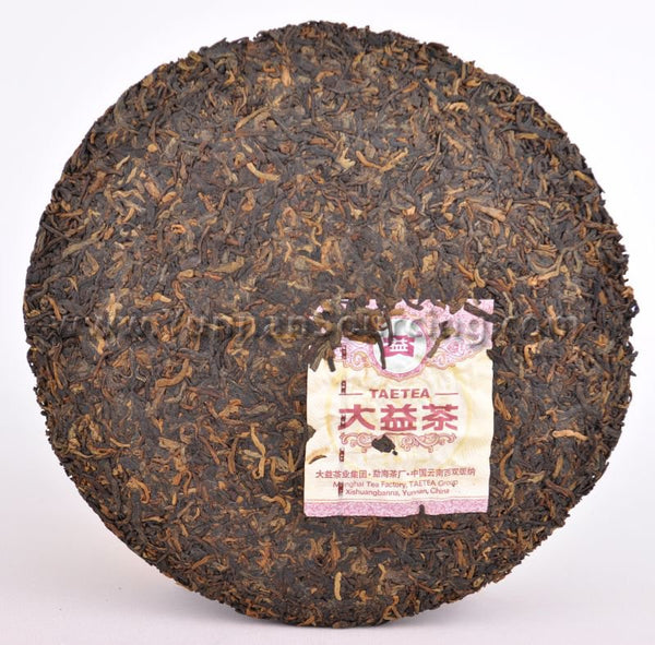 2010 Menghai Tea Factory 7572 Ripe Pu-erh Tea Cake - Yunnan Sourcing Tea Shop