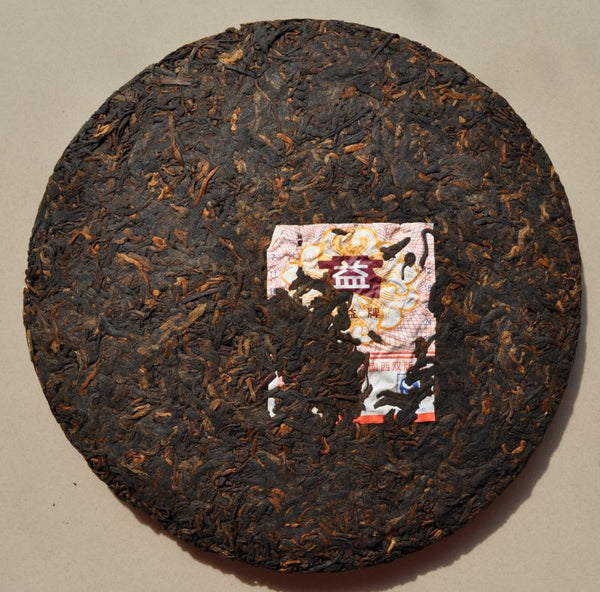 "2010 Menghai Tea Factory ""Pu Zhi Wei"" Ripe Pu-erh Tea Cake - Yunnan Sourcing Tea Shop"