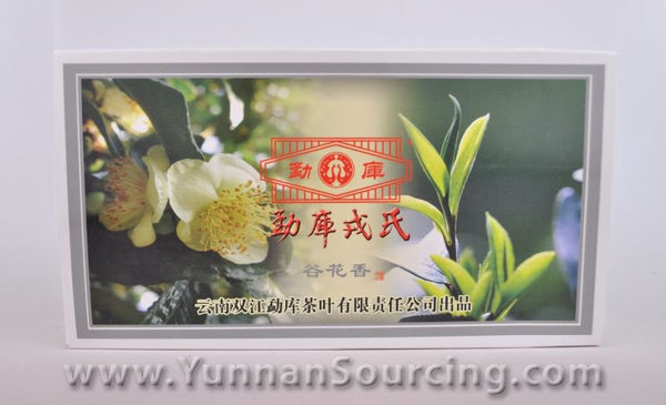 "2010 Mengku ""Gu Hua Xiang"" Raw Pu-erh Tea Brick - Yunnan Sourcing Tea Shop"