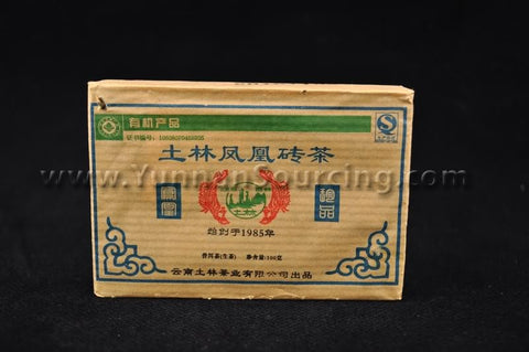 "2010 Nan Jian ""Certified Organic Wu Liang Mini Brick"" Raw Pu-erh Tea"