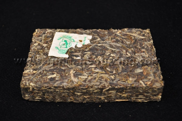 "2012 Nan Jian ""Certified Organic Wu Liang Mini Brick"" Raw Pu-erh Tea"