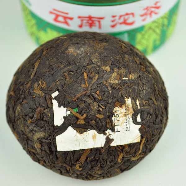 "2010 Xiaguan ""FT 7513 Xiao Fa Tuo"" Aged Ripe Pu-erh tea tuo in box - Yunnan Sourcing Tea Shop"