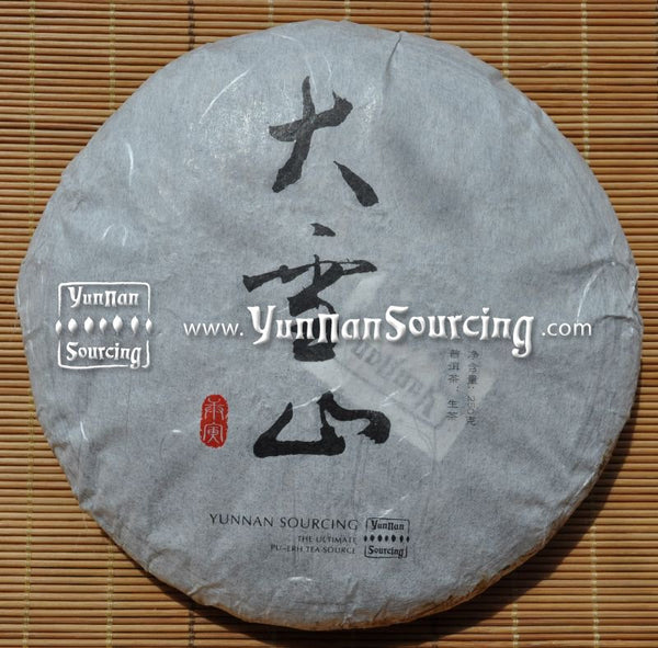 "2010 Yunnan Sourcing ""Big Snow Mountain"" Raw Pu-erh Tea Cake"