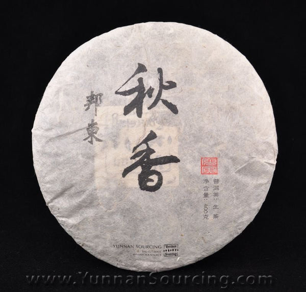 "2010 Yunnan Sourcing ""Autumn Bang Dong"" Raw Pu-erh Tea Cake - Yunnan Sourcing Tea Shop"