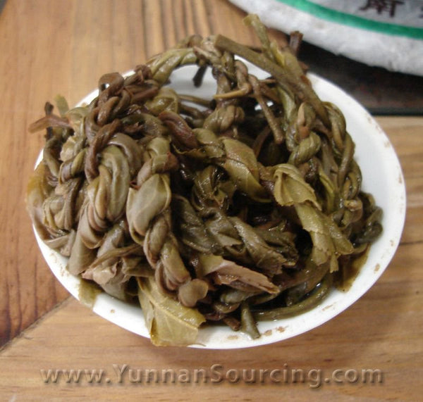 2010 Yunnan Sourcing Hand-Braided Wild Arbor Pu-erh Tea of Yong De - Yunnan Sourcing Tea Shop