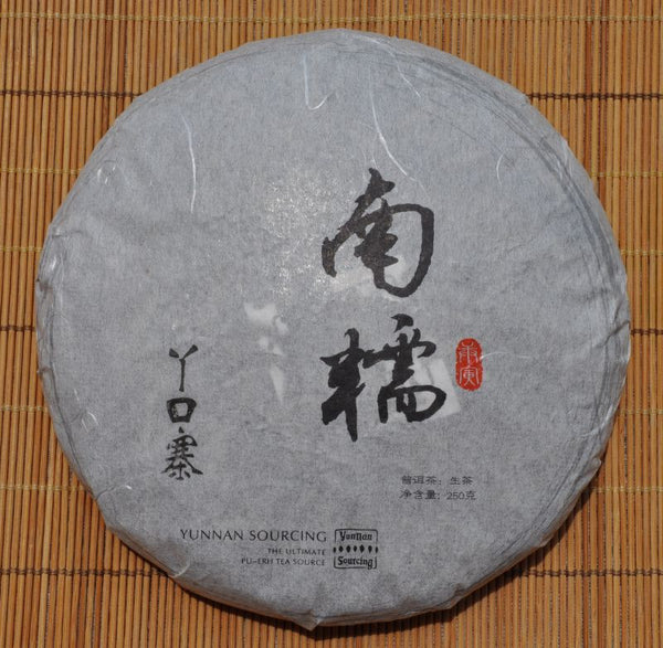 "2010 Yunnan Sourcing ""Nan Nuo Ya Kou"" Raw Pu-erh Tea Cake - Yunnan Sourcing Tea Shop"