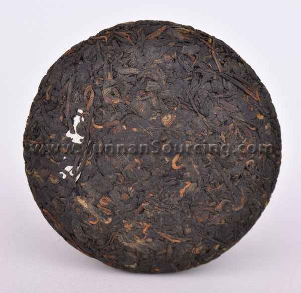 "2010 Yunnan Sourcing ""Yi Dian Hong"" Ripe Pu-erh Tea Mini Cake - Yunnan Sourcing Tea Shop"
