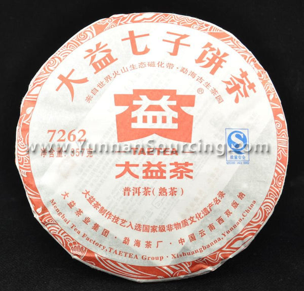2011 Menghai Tea Factory 7262 101 Ripe Pu-erh Tea Cake