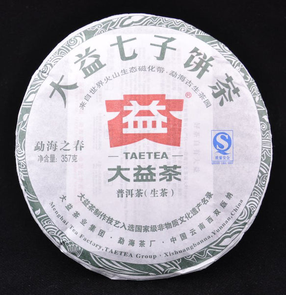 "2011 Menghai ""Spring of Menghai"" Raw Pu-erh Tea - Yunnan Sourcing Tea Shop"