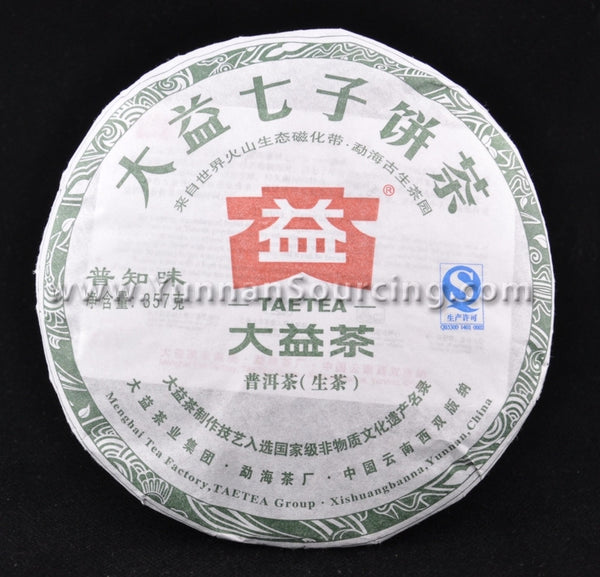"2011 Menghai Tea Factory ""Pu Zhi Wei"" Raw Pu-erh Tea Cake - Yunnan Sourcing Tea Shop"