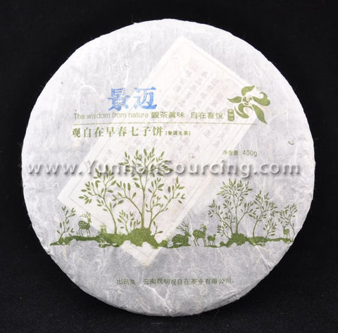 "2011 Guan Zi Zai ""Early Spring Jing Mai"" Raw Pu-erh Tea Cake"