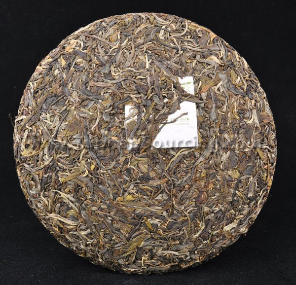 "2011 Guan Zi Zai ""Early Spring Jing Mai"" Raw Pu-erh Tea Cake - Yunnan Sourcing Tea Shop"