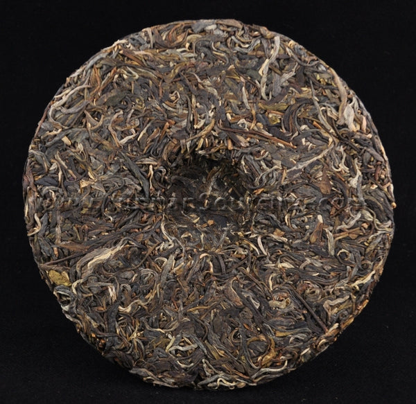 "2011 Hai Lang Hao ""Golden Autumn"" Raw Pu-erh tea of Yi Wu Mountain - Yunnan Sourcing Tea Shop"