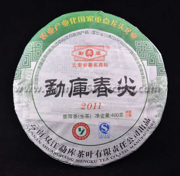 "2011 Mengku ""Spring Tips"" Raw Pu-erh Tea Cake of Lincang"