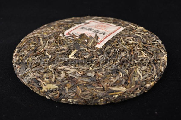 "2011 Mengku ""Spring Tips"" Raw Pu-erh Tea Cake of Lincang - Yunnan Sourcing Tea Shop"