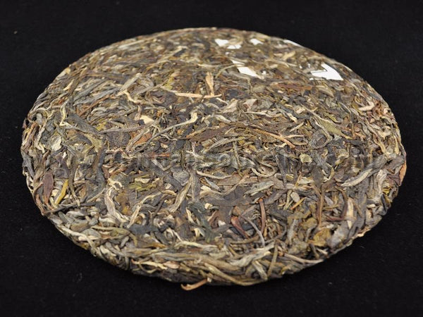 "2011 Yunnan Sourcing ""Ba Da Mountain"" Wild Arbor Raw Pu-erh Tea Cake - Yunnan Sourcing Tea Shop"