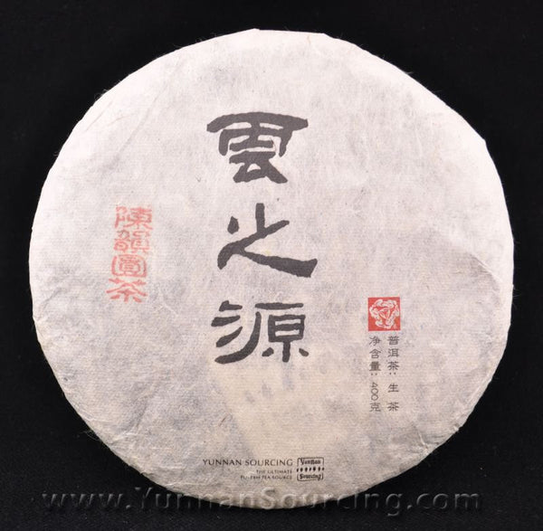 "2011 Yunnan Sourcing ""Chen Yun Yuan Cha"" Raw Pu-erh Tea Cake - Yunnan Sourcing Tea Shop"