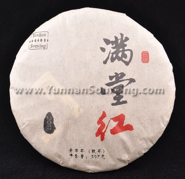 "2011 Yunnan Sourcing ""Man Tang Hong Gong Ting"" Ripe Pu-erh Tea Cake - Yunnan Sourcing Tea Shop"