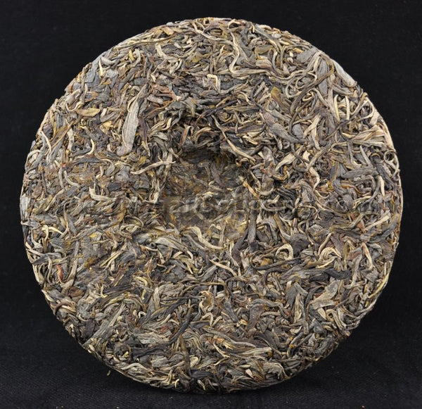 "2011 Yunnan Sourcing ""Nan Po Zhai"" Ancient Arbor Raw Pu-erh Tea Cake - Yunnan Sourcing Tea Shop"